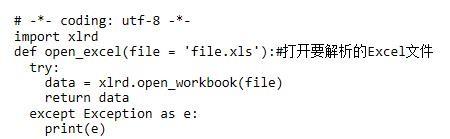 使用python3+xlrd解析Excel的实例