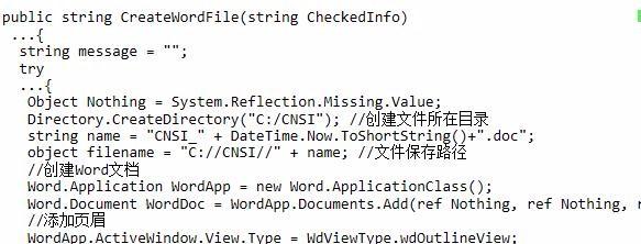 C#对Word文档的创建、插入表格、设置样式等操作实例