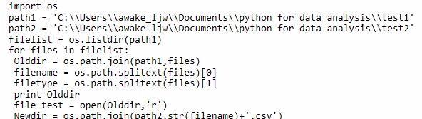 基于python批量处理dat文件及科学计算的方法
