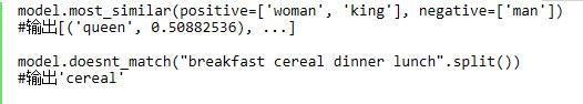 对Python中gensim库word2vec的使用