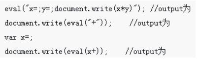 string函数介绍与使用方法详解