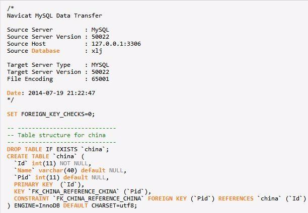 中国省市区数据mysql脚本_MySQL
