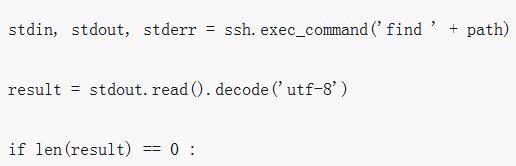 python3写的简单本地文件上传服务器实例