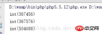 PHP引用变量知识详解-php教程-PHP中文网
