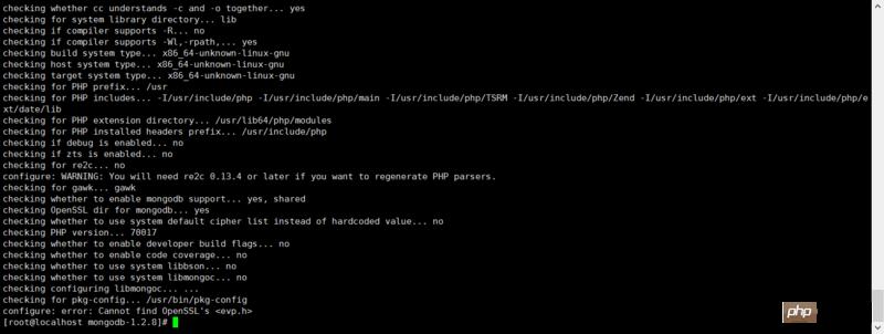 CentOS系统中PHP安装扩展的方式汇总