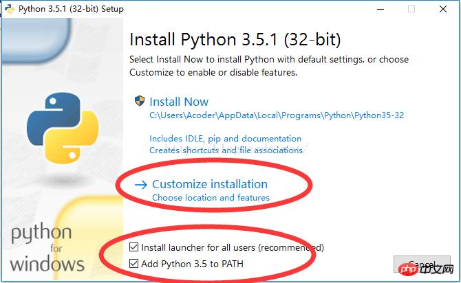 Python + selenium自动化环境搭建的完整步骤