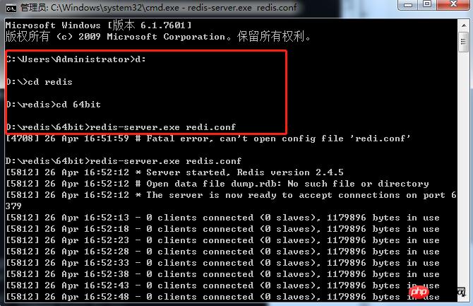 开启后的redis server