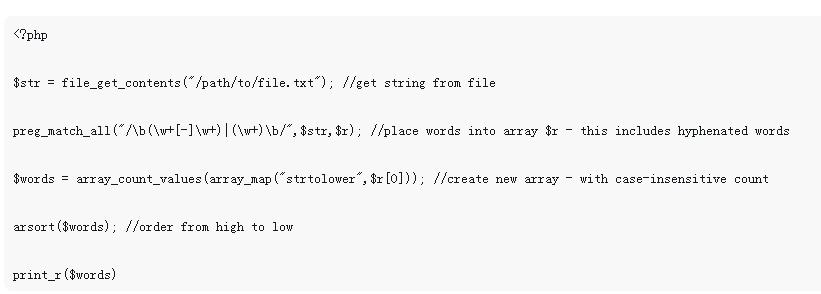 PHP实现计算文件或数组中单词出现频率的方法