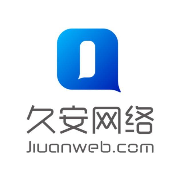 A00 久安网络jiuanweb.com