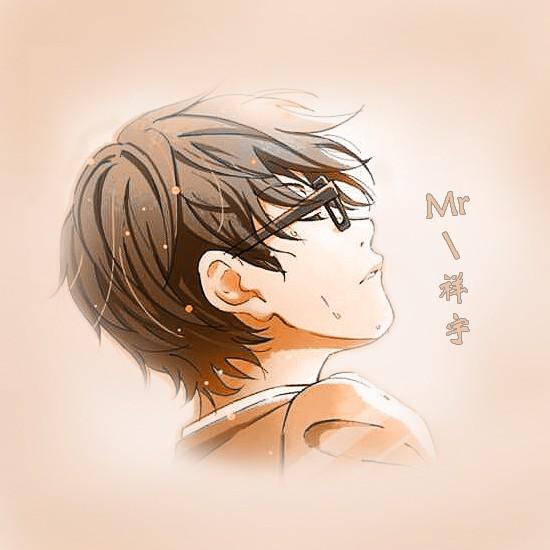 Mr_祥宇