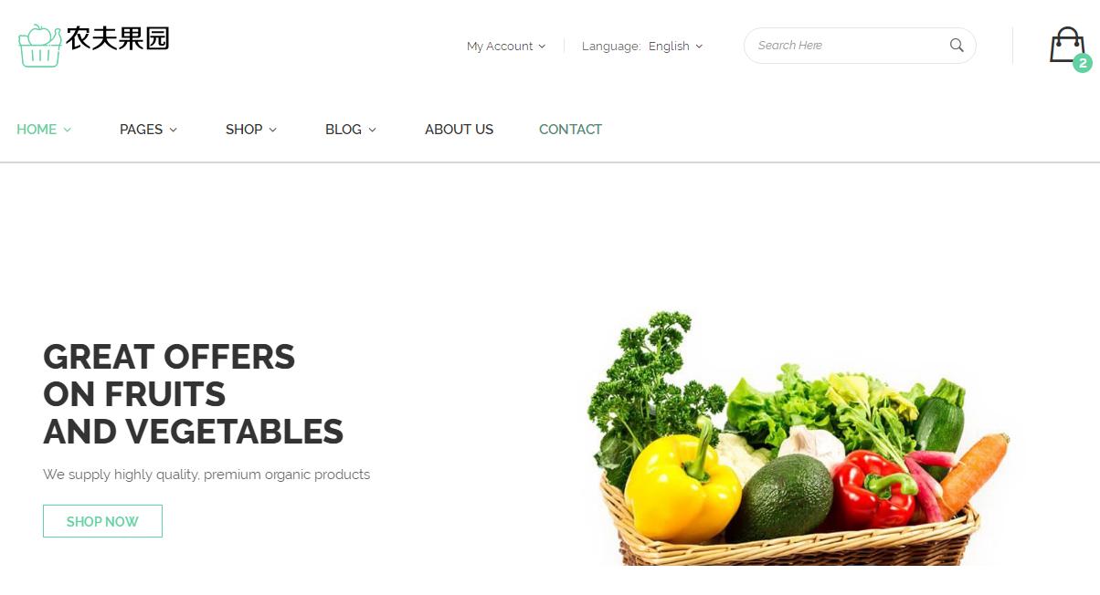 绿色生态新鲜水果网上销售平台HTML5响应式网站模板