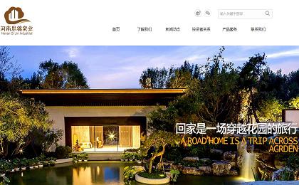 宽屏简洁大气大型房地产开发集团公司企业官网网站模板