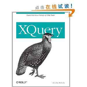 XQuery参考手册