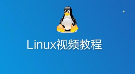 韩顺平经典Linux视频教程