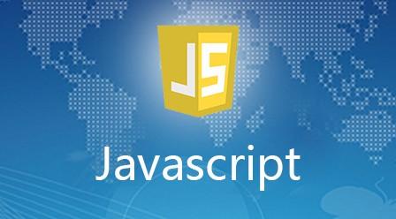 JavaScript入门基础视频教程
