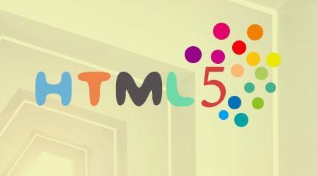 千锋html5教程第二部分:微案例讲解视频教程