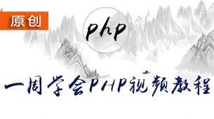 独孤九贱(5)-tp5经典视频教程