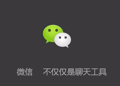 兄弟连微信开发视频教程