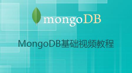 Mongodb基础视频教程