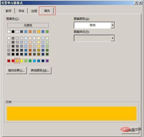 u=3077444360,1681196526&fm=173&app=25&f=JPEG.jpg