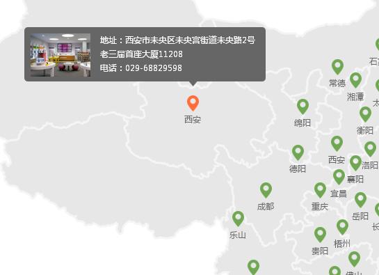 中国地图网点分布情况提示查看特效JS代码