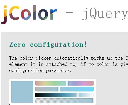 大气jQuery颜色选择器插件