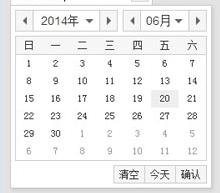 JS日历控件特效代码layDate