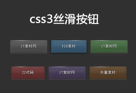 css3立体按钮鼠标滑过带线条按钮动画特效
