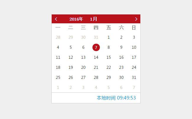 jQuery带本地时间日历代码