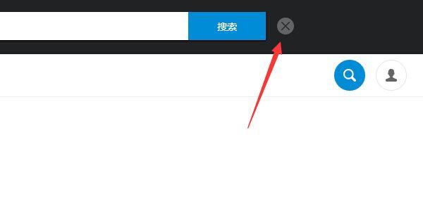 jquery实现可显示和关闭的搜索框特效