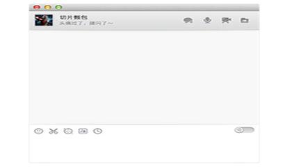 仿QQ窗口抖动效果代码
