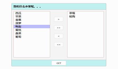 jQuery列表选择鼠标点击切换代码