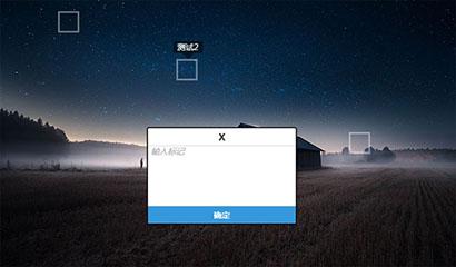 jQuery自定义标注图片代码