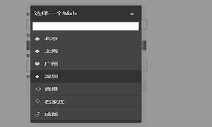 JS点击弹出模态窗口下拉列表代码