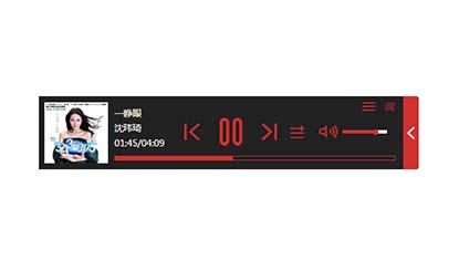 jQuery MPlayer音樂播放器插件