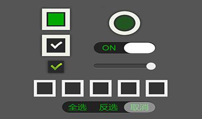 jQuery单选多选按钮选中美化特效