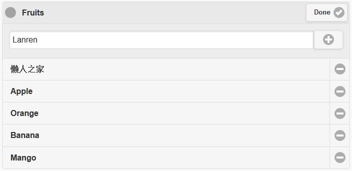 jQuery动态添加删除移动列表插件
