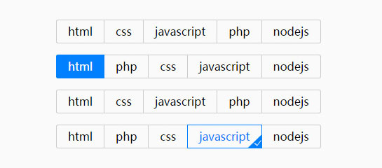 ui-choose.js表单单选框复选框美化jQuery特效