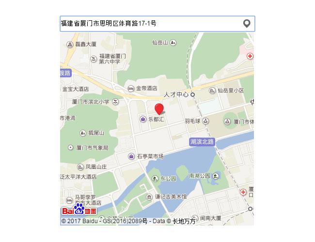 基于百度API地图获取位置代码