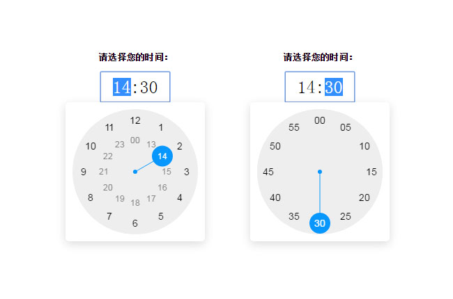 jQuery安卓时间选择器插件