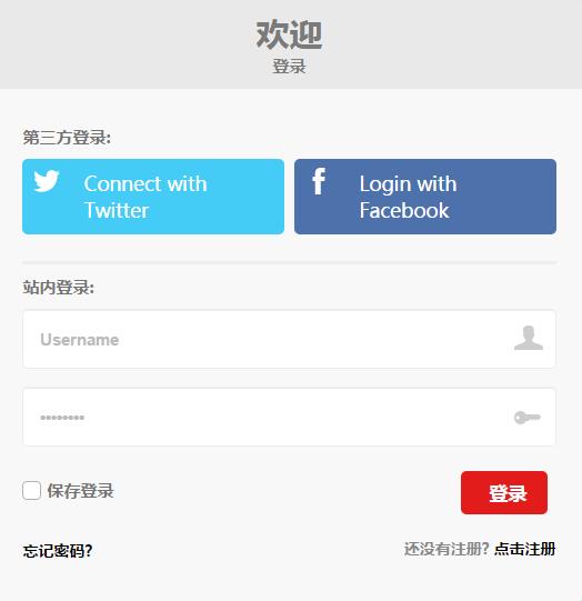 简洁响应式用户登录表单代码