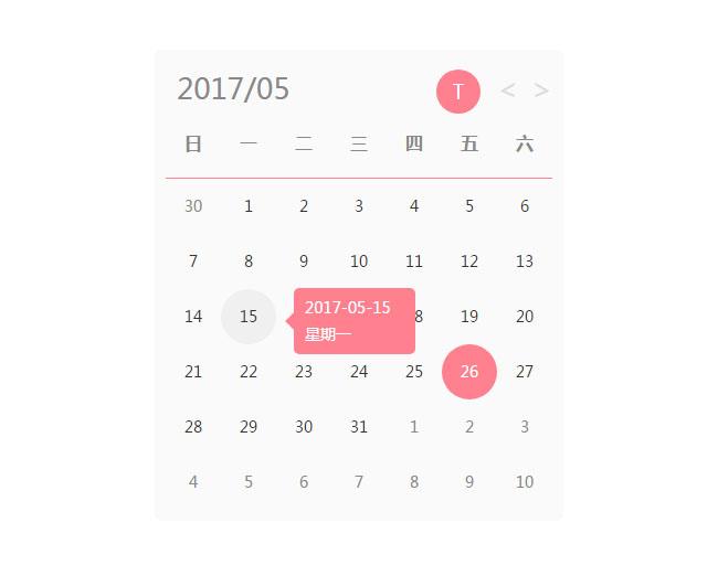 jQuery粉色带提示日期日历插件
