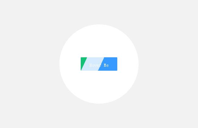 CSS3鼠标悬停按钮发光动画特效