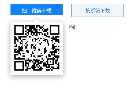 CSS3鼠标经过下拉显示二维码