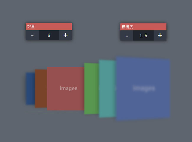 JS交互式3D相册切换模糊特效