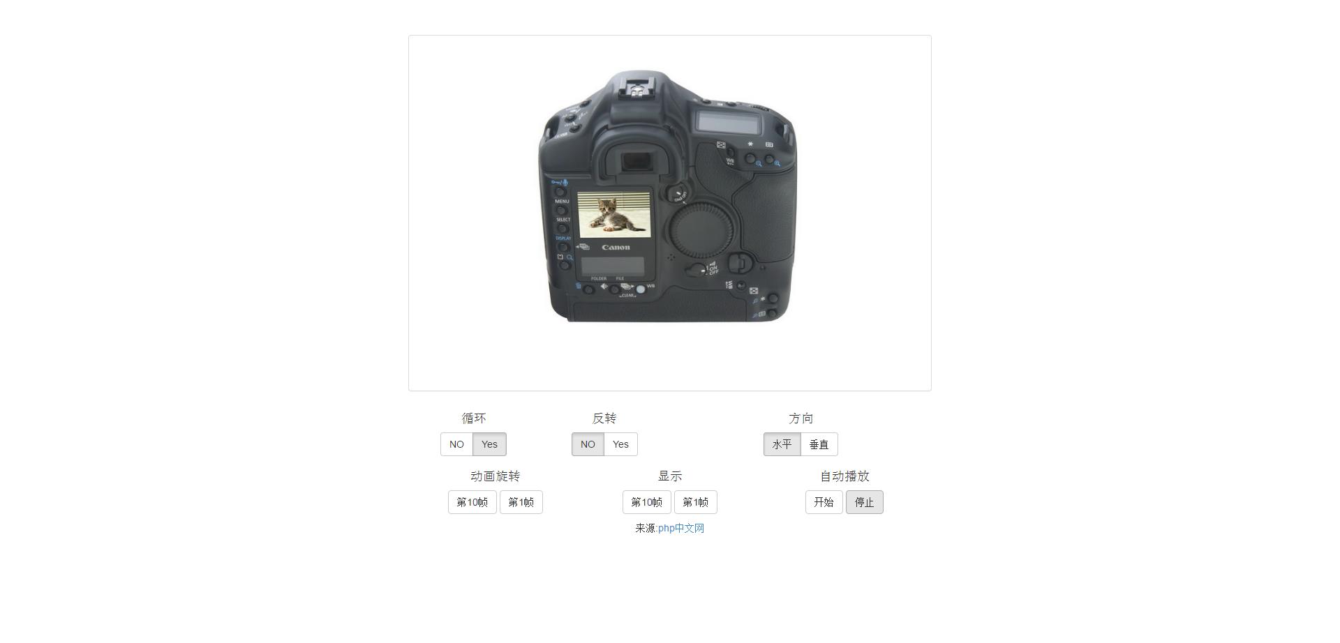 jQuery产品图片360度展示代码