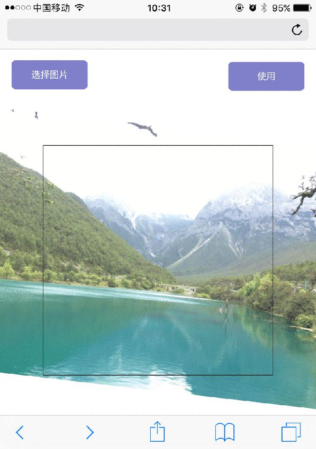 html5手机端图片上传裁剪代码