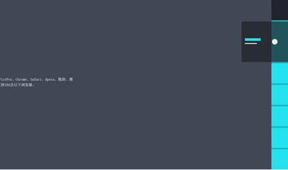 谷歌MaterialDesign侧边栏特效