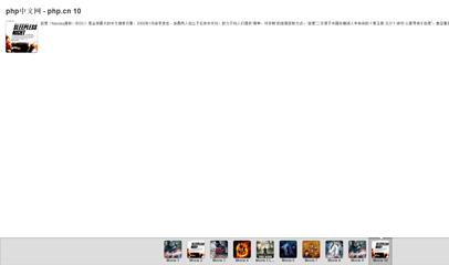 jquery文章或者内容选项卡切换,支持按键左右切换