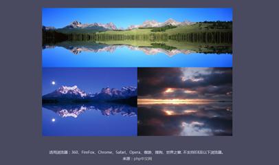 HTML5Canvas图片倒影波纹动画特效